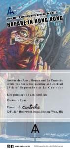 hopare_mural_invite5